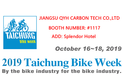 invito di taichung bike week 2019